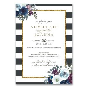 Μοντέρνα Κάθετη Καλαίσθητη Πρόσκληση με Άνθη