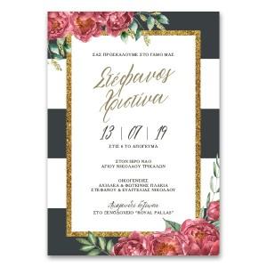 Elegant Μοντέρνα Πρόσκληση Γάμου με Παιώνιες
