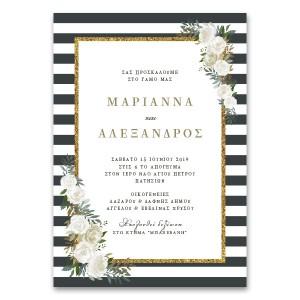 Κλασική Chic Πρόσκληση Γάμου με Τριαντάφυλλα