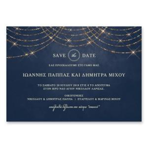 Καλλιτεχνική Modern Οριζόντια Πρόσκληση Γάμου