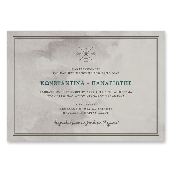 Κλασική Γαμήλια Πρόσκληση με Μονογράμματα