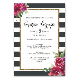 Ανθική Πρόσκληση Γάμου με Τριαντάφυλλα