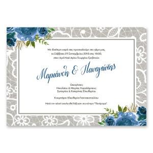 Κομψή Μοντέρνα Πρόσκληση Γάμου με Μπλε Άνθη