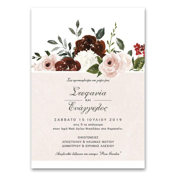 Chic Κλασικό Κάθετο Προσκλητήριο με Τριαντάφυλλα