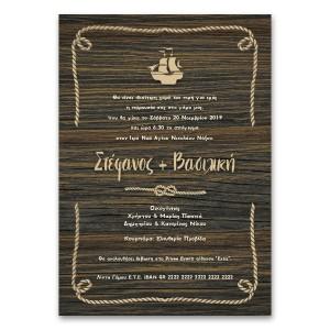 Rustic Σύγχρονη Πρόσκληση Γάμου με Καράβι