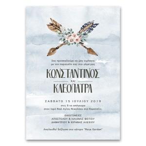 Ρουστίκ Κομψή Πρόσκληση Γάμου Watercolor