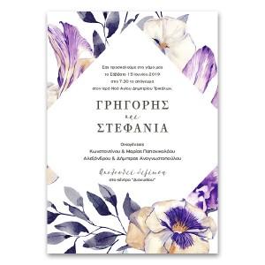 Καλαίσθητη Floral Κάθετη Πρόσκληση Γάμου