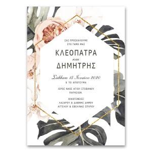 Μοντέρνα Elegant Πρόσκληση Γάμου με Παιώνια και Φύλλα