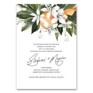 Μοντέρνα Σύγχρονη Πρόσκληση με Άνθη Πορτοκαλιάς