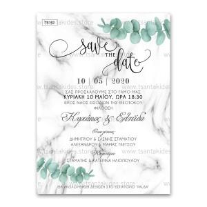Πρόσκληση Γάμου με Ευκάλυπτο