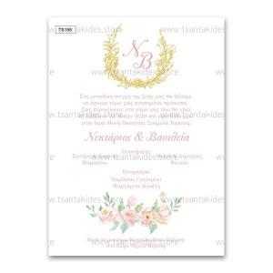 Προσκλητήριο Γάμου με Floral Λεπτομέρειες
