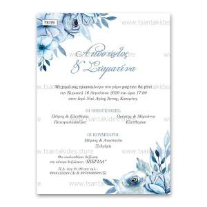 Προσκλητήριο Γάμου με Floral Σχεδιασμό σε Γαλάζιους Χρωματισμούς