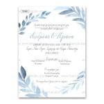 Προσκλητήριο Γάμου με Κλαδιά