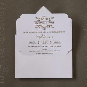 Κλασικό Προσκλητήριο Γάμου Save the Date