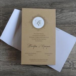 Πρόσκληση Γάμου Μοντέρνα με Μονόγραμμα