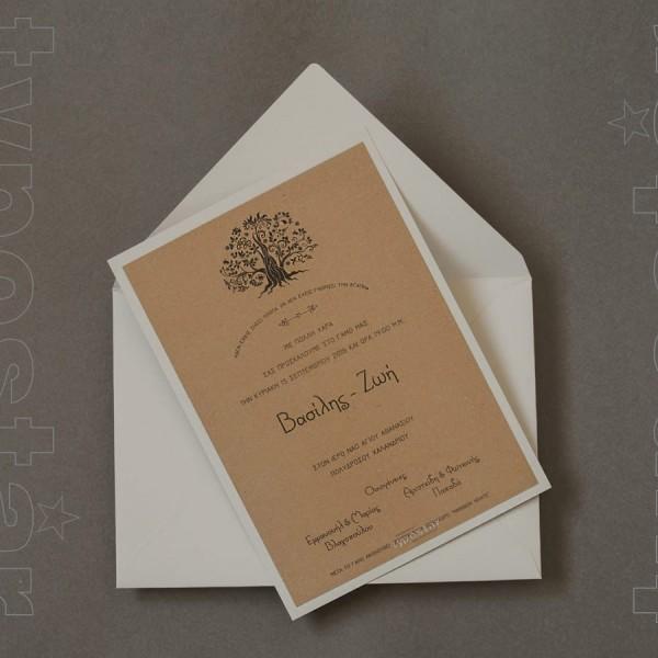 Προσκλητήριο Γάμου Ρουστίκ με Δέντρο