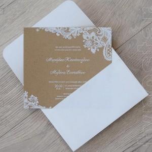 Rustic Πρόσκληση Γάμου με Σχέδιο Δαντέλα