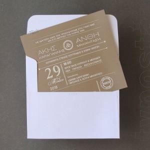 Μοντέρνο Προσκλητήριο Γάμου με Γραμμικό Σχέδιο