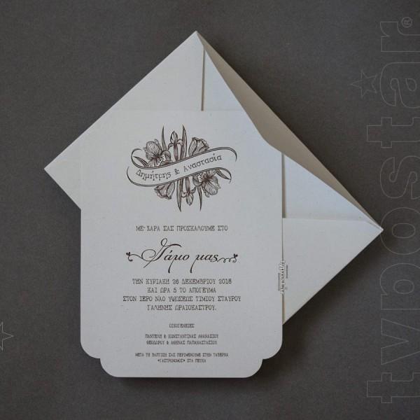 Κλασικό Προσκλητήριο Γάμου με Γραμμικά Άνθη