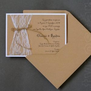 Rustic Πρόσκληση Γάμου με Δαντέλα