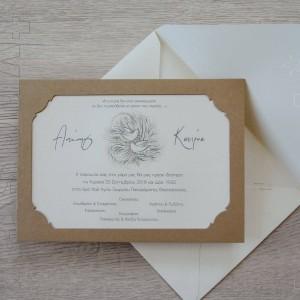 Ρουστίκ Πρόσκληση Γάμου με Πουλιά