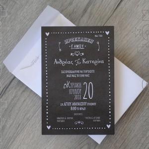 Προσκλητήριο Γάμου Τύπου Μαυροπίνακα