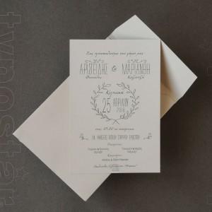 Προσκλητήριο Γάμου με Γραμμικό Στεφάνι