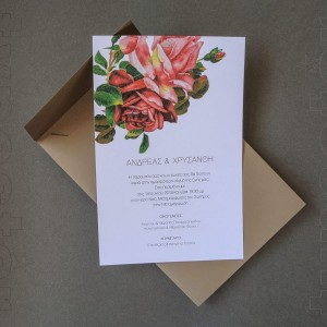 Πρόσκληση Γάμου με Vintage Τριαντάφυλλο