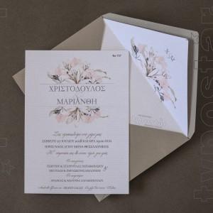 Ρομαντική Πρόσκληση Γάμου με Άνθη
