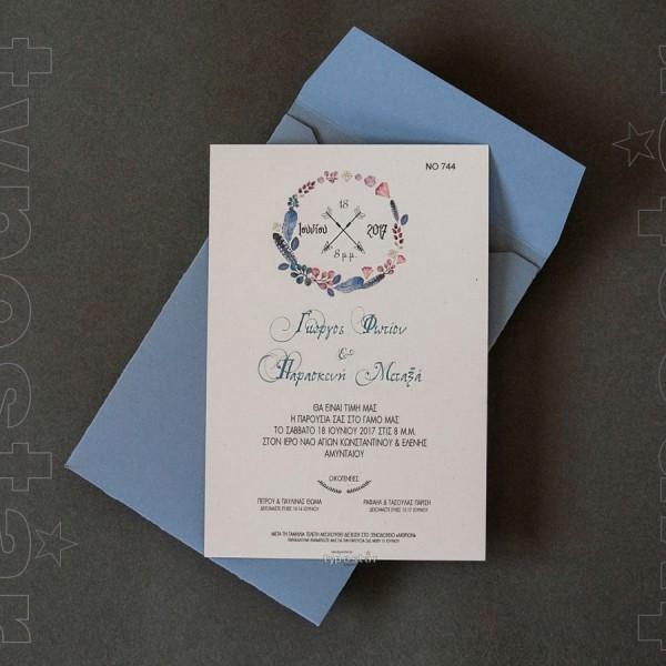 Ρουστίκ Πρόσκληση Γάμου με Στεφάνι
