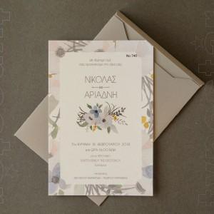 Πρόσκληση Γάμου με Ρομαντικά Λουλούδια